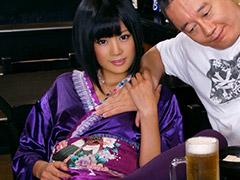 パイパン従業員の過激サービスが人気のセクシー居酒屋 PART2双葉みか琥珀うた